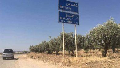 Photo of مركز توثيق الانتهاكات: ٤٧٢حالة اعتقال في عفرين منذ بداية ٢٠٢١ وحتى بداية أكتوبر الجاري