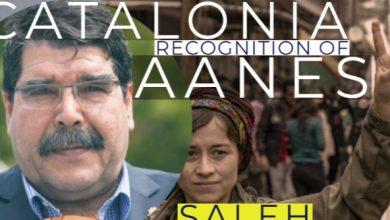 Photo of صالح مسلم: قرار إقليم كاتالونيا خطوة أولى نحو الاعتراف الدولي بالإدارة الذاتية
